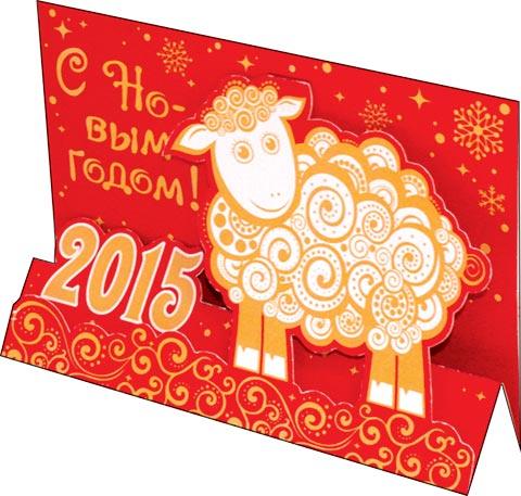 Картинки с новым годом 2015