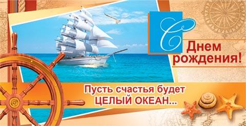 http://www.mir-otkrytok.com/i/images-src/2-16/000/2-16-791.jpg