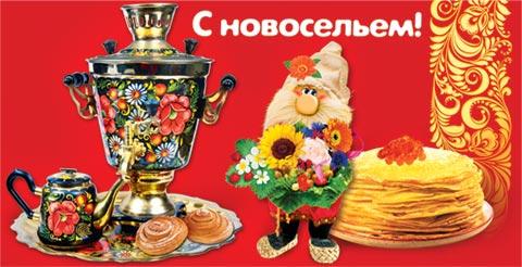 http://www.mir-otkrytok.com/i/images-src/2-16/000/2-16-794.jpg
