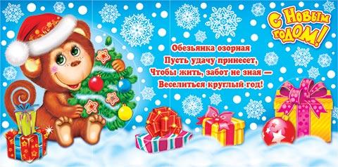 http://www.mir-otkrytok.com/i/images-src/2-55/5000/2-55-5234_2.jpg