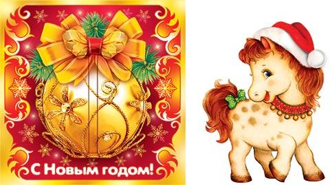 http://www.mir-otkrytok.com/i/images-src/3-16/5000/3-16-5028.jpg