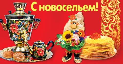 http://www.mir-otkrytok.com/i/images-src/4-15/000/4-15-355.jpg