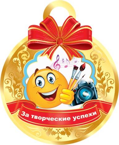 http://www.mir-otkrytok.com/i/images-src/7-41/000/7-41-093.jpg