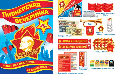 открытки оптом в москве: