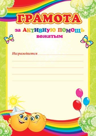 открытка помощь:
